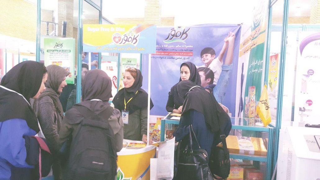 حضور کامور در نخستین کنگره تغذیه ورزشی ایران