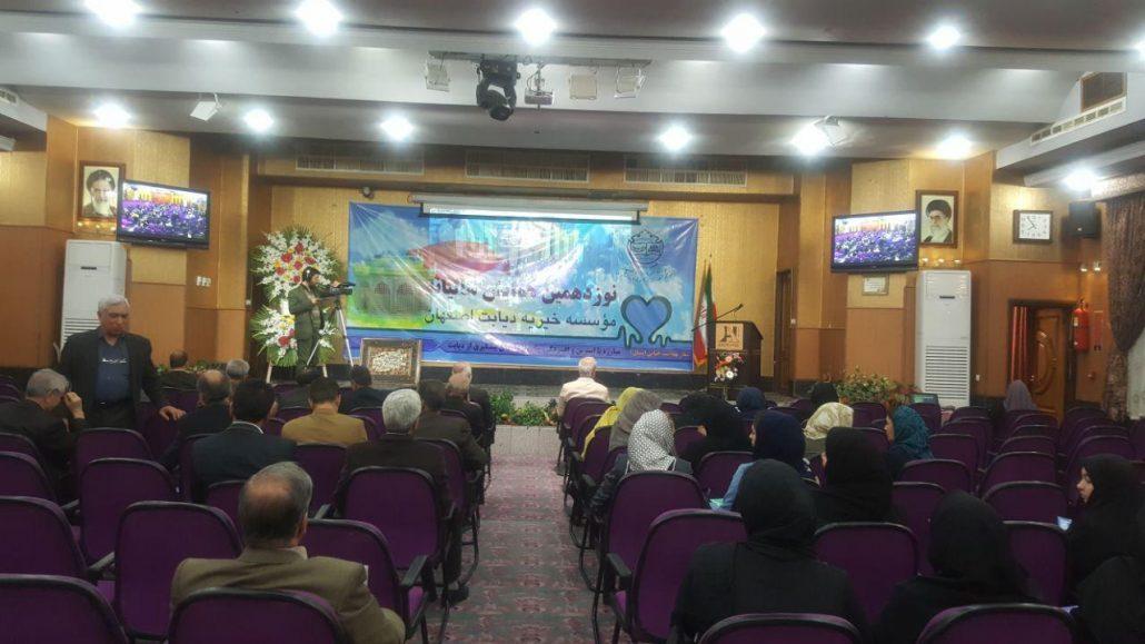 حضور کاموَر در همایش خیریه دیابت اصفهان