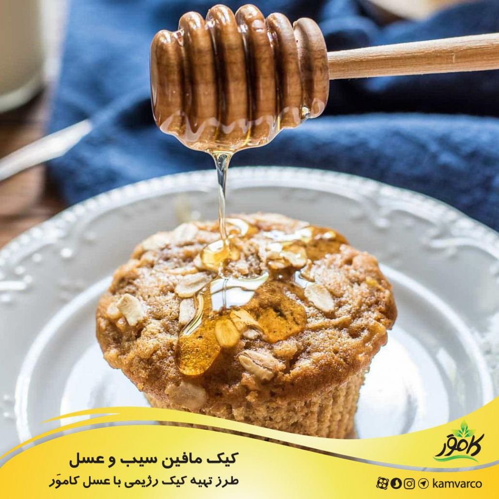 طرز تهیه ۳ نوع خوراکی خوشمزه با عسل