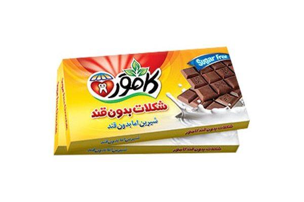 شکلات تابلت رژیمی